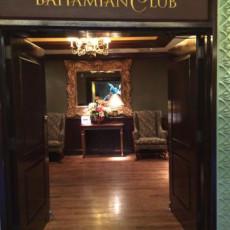 Bahamian Club 5