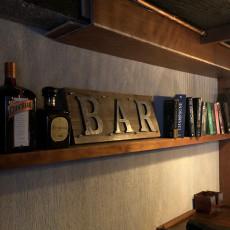 Bar La Unidad 2