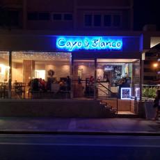 Cayo Blanco 13