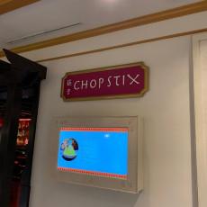Chop Stix 4