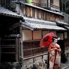 Daimajin 1