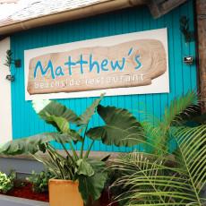 Matthew's 11