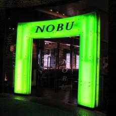 Nobu 3