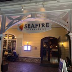 Seafire Steakhouse 3