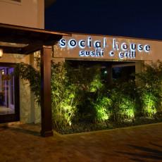 Social House 10