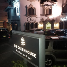 The Greenhouse 13