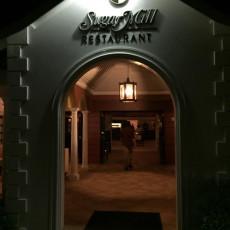 The Sugar Mill 7