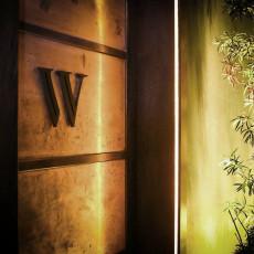 The W Bar 13